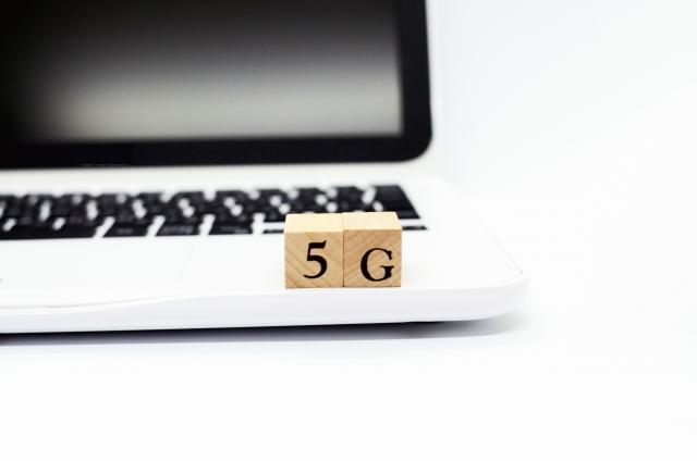 2020年に開始する「5G」とは?