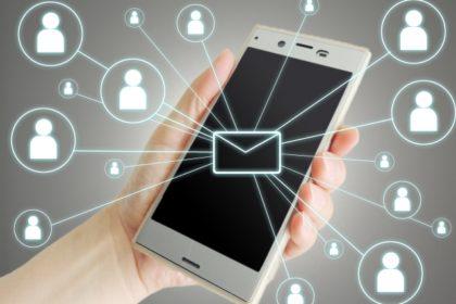 【コロナウィルス対策】会社メールをスマホに転送できるの?