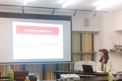 SNSセミナーを開催しました。