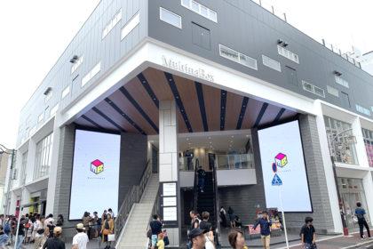 【新・名古屋「楽」情報】大須に新たなランドマークが登場