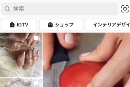 インスタグラム(Instagram)の「IGTV」って知っていますか?